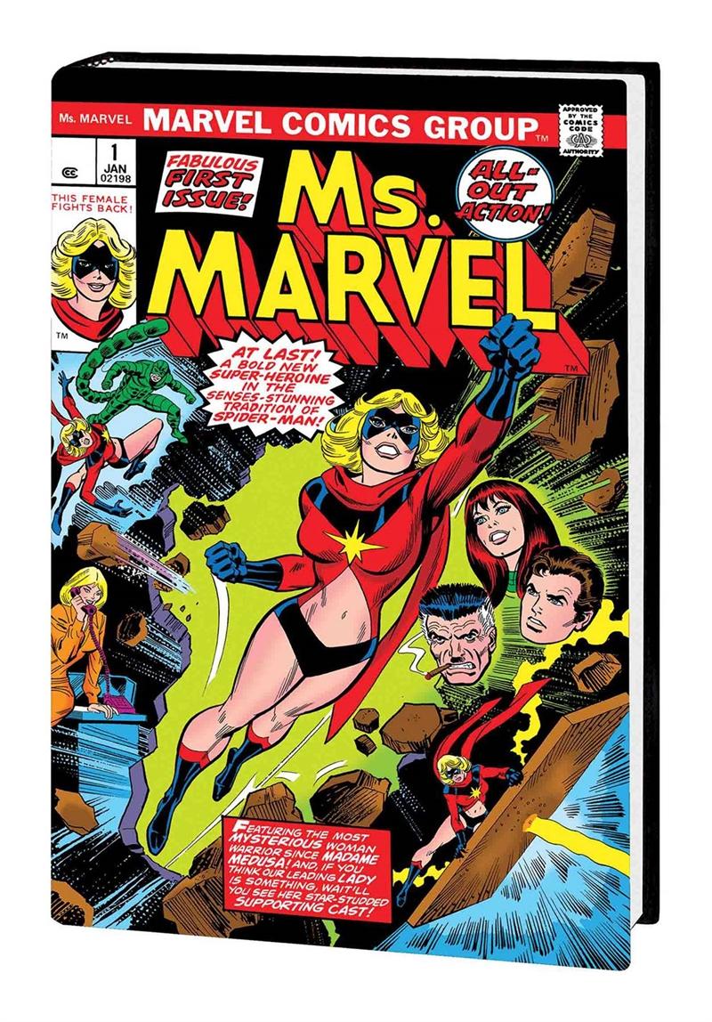 Captain Marvel Ms Marvel A Hero Is Born Omnibus Hc Dm Var